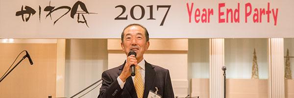 ジャパントータルサービス(株) 鈴木 武 氏