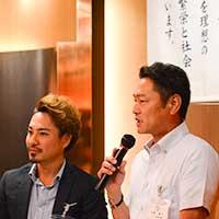 かしわ会企画委員会 宮崎 真行 氏、玉元 真貴 氏