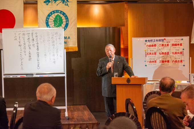 カナゾン株式会社 代表取締役 平山 重松先生